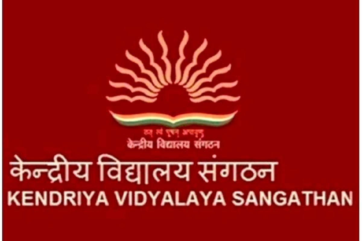 Kendriya Vidyalayas, KVS Admission Guideline
