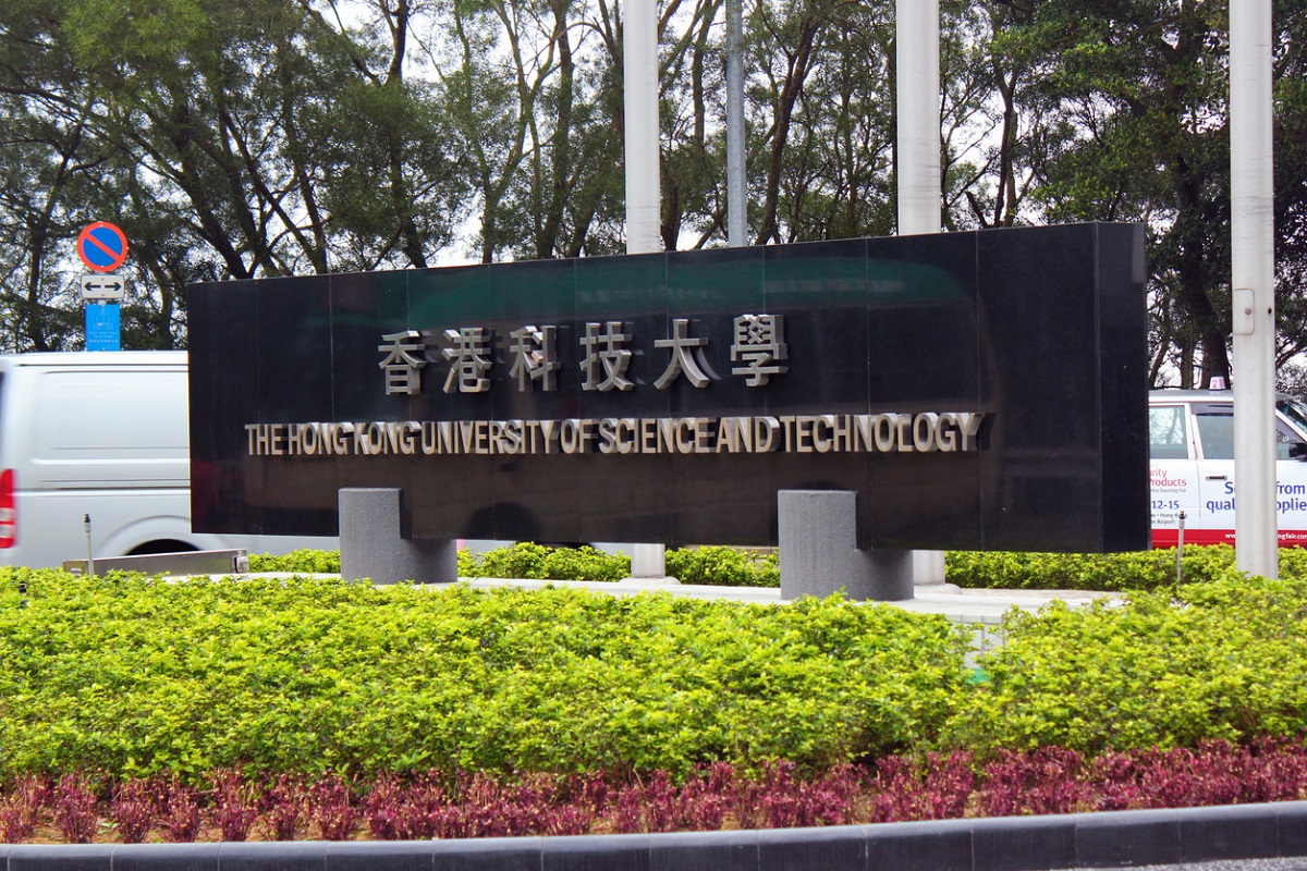 Hong Kong University of Science and Technology, HKUST