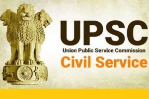 UPSC: Final results of National Defence Academy and Naval Academy Examination (1)-2020