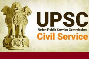UPSC: Check recruitment results finalized in January 2021