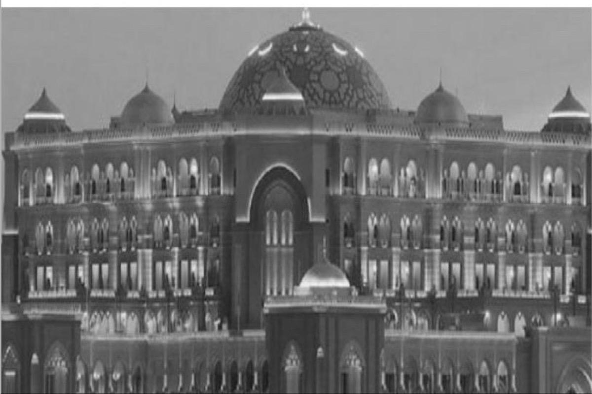 Atal Bihari Vajpayee, Saudi Arabia, Pandit Jawaharlal Nehru,