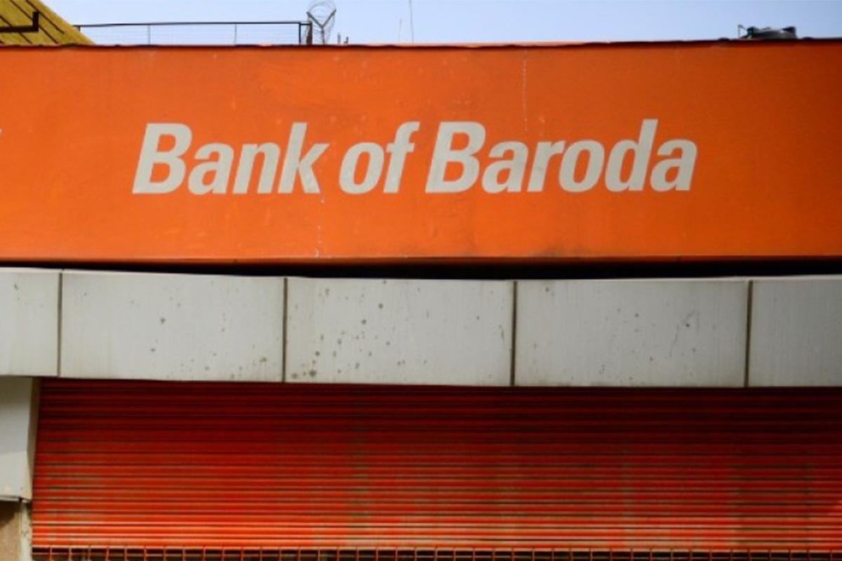 Bank of Baroda, lending rate, Repo Rate, BoB interest rate