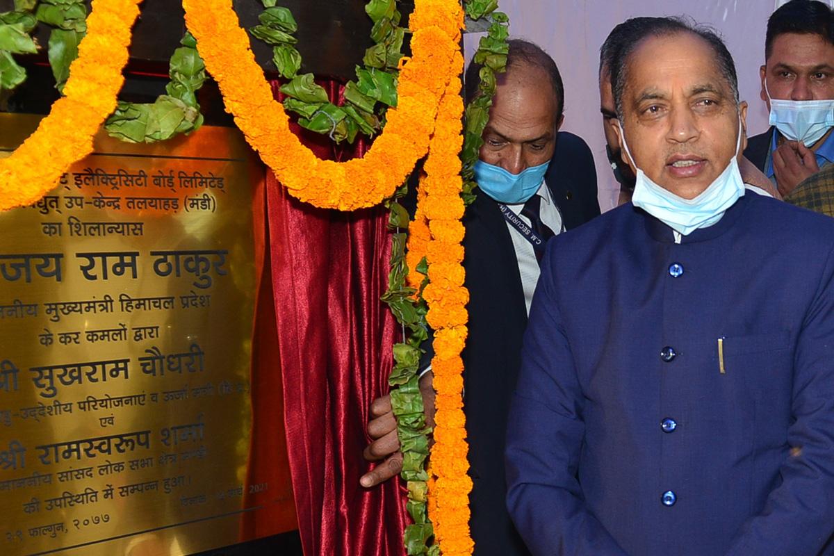 MNREGA, HP Chief Minister, Jai Ram Thakur, Himachal Pradesh
