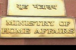 MHA takes several initiatives funded by Nirbhaya Fund