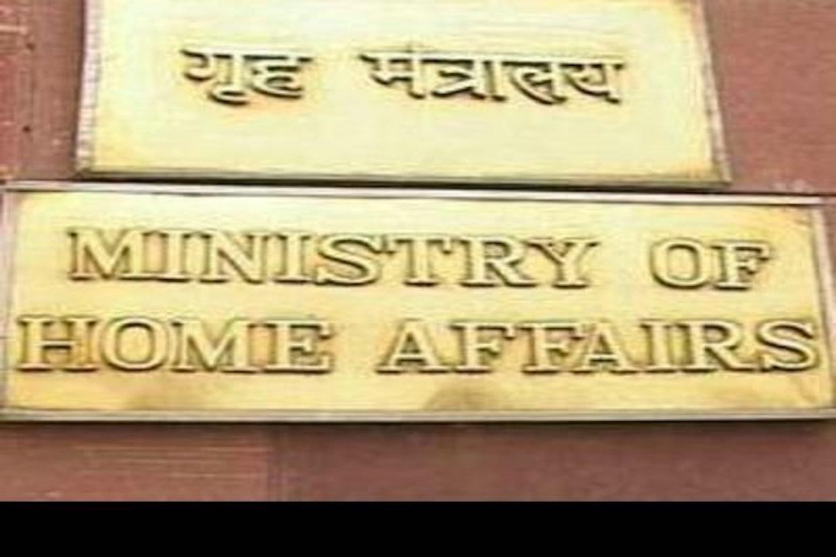 Ministry of Home Affairs (MHA), Nirbhaya Fund,