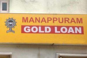 Manappuram Finance to consider raising fund through debt securities