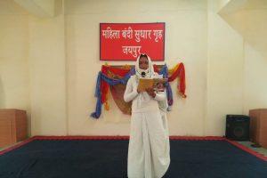 Lockdown sees women prisoners engage in storytelling sessions in Jaipur jail