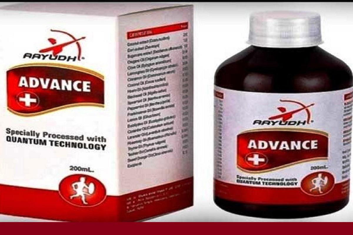 Ministry of AYUSH, AAYUDH Advance, Gujarat, COVID-19 management and treatment, Remdisvir