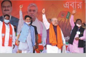 Shah vows PPS, solution to N Bengal problems
