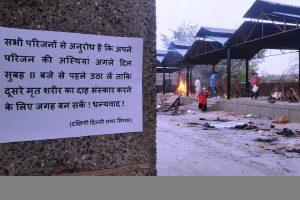 As Covid Crisis deepens, Delhi Crematoriums make space for dead