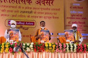 Dr Samir Tripathi sings entire Ramcharitmanas with its meaning, launched on YouTube channel Medhaj Astro