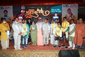 Uttarakhand Minister Harak Singh Rawat inaugurates 50 bedded make-shift hospital in Kumbh Mela 2021