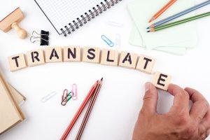 Translation & Identity~II