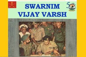 Entries invited for Indian Army's online slogan competition for Swarnim Vijay Varsh celebrations
