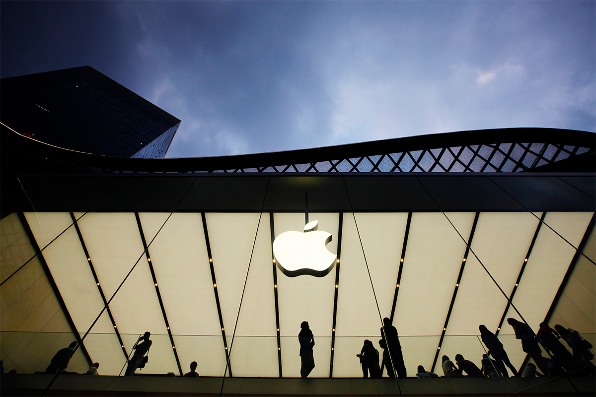 Apple, online classes, App Store
