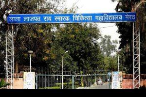 Uttar Pradesh: Senior citizen goes missing from Covid ICU ward, hospital says he was 'mentally disturbed'