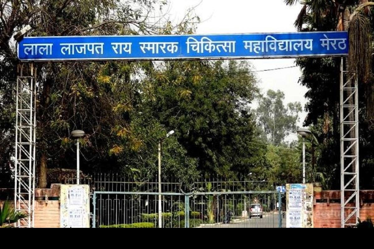 Uttar Pradesh, Covid ICU ward, Meerut, Covid positive, LLRM Medical College Hospital, Yogi Adityanath