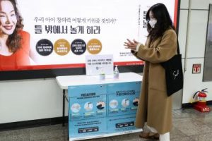 South Korea: People administered COVID-19 vaccine can go maskless outdoors from July-check details
