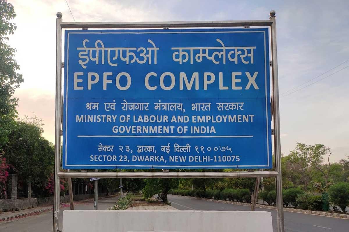 EPFO, Covid-19 advance