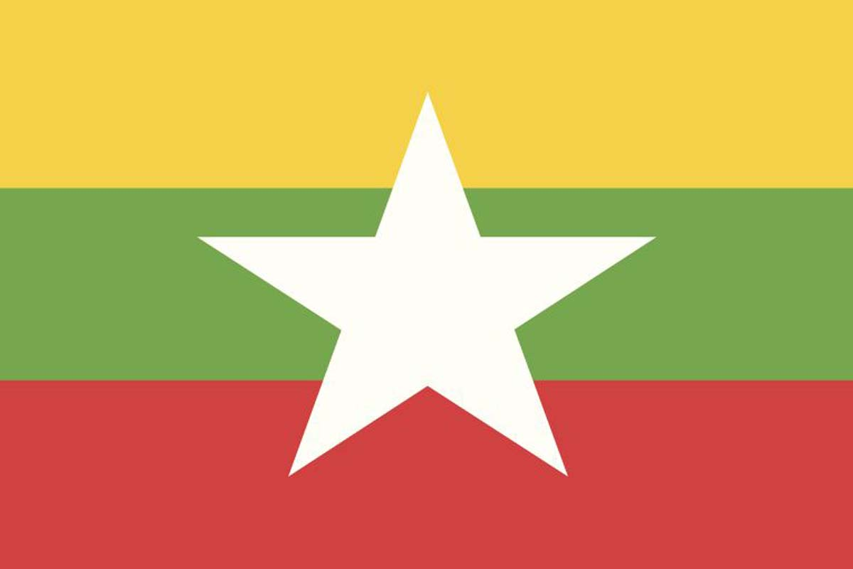 Myanmar Crisis