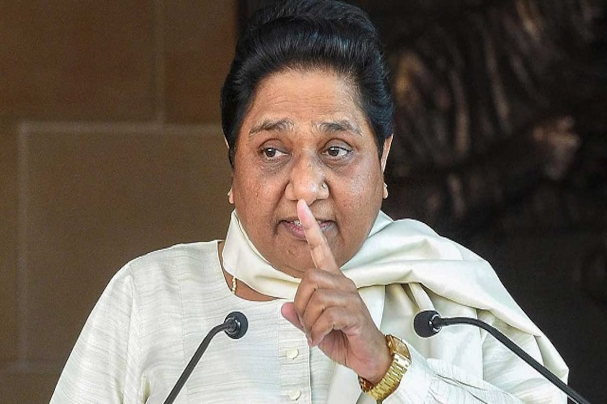 Mayawati, BSP