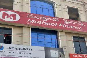 Muthoot Finance Q4 net profit up by 22 pc