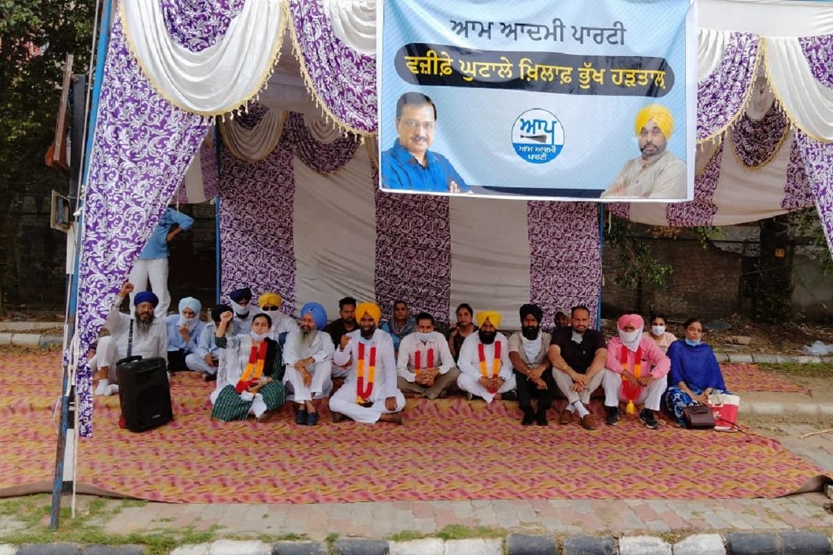 AAP, Captain Amarinder Singh, Congress