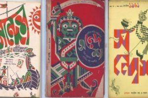 Online exhibition on Satyajit Ray as children's magazine illustrator