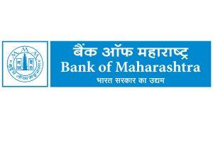 Bank of Maharashtra tops PSU banks in terms of loan, deposit growth