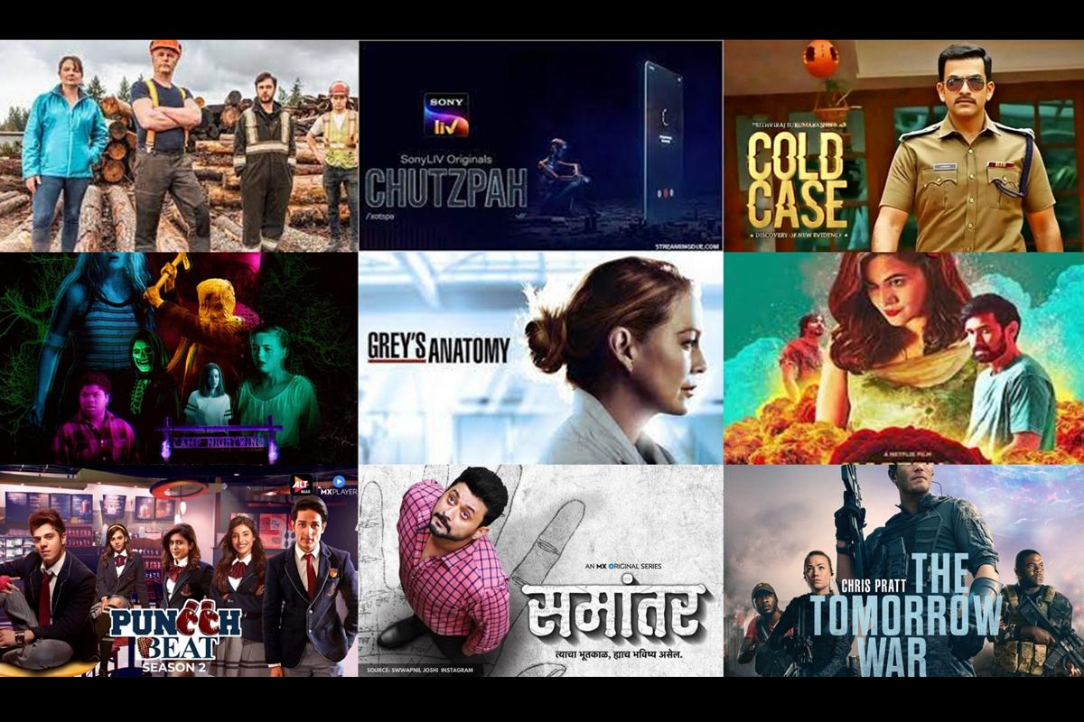 Rosewood High, Chris Pratt, Yvonne Strahovski, Netflix