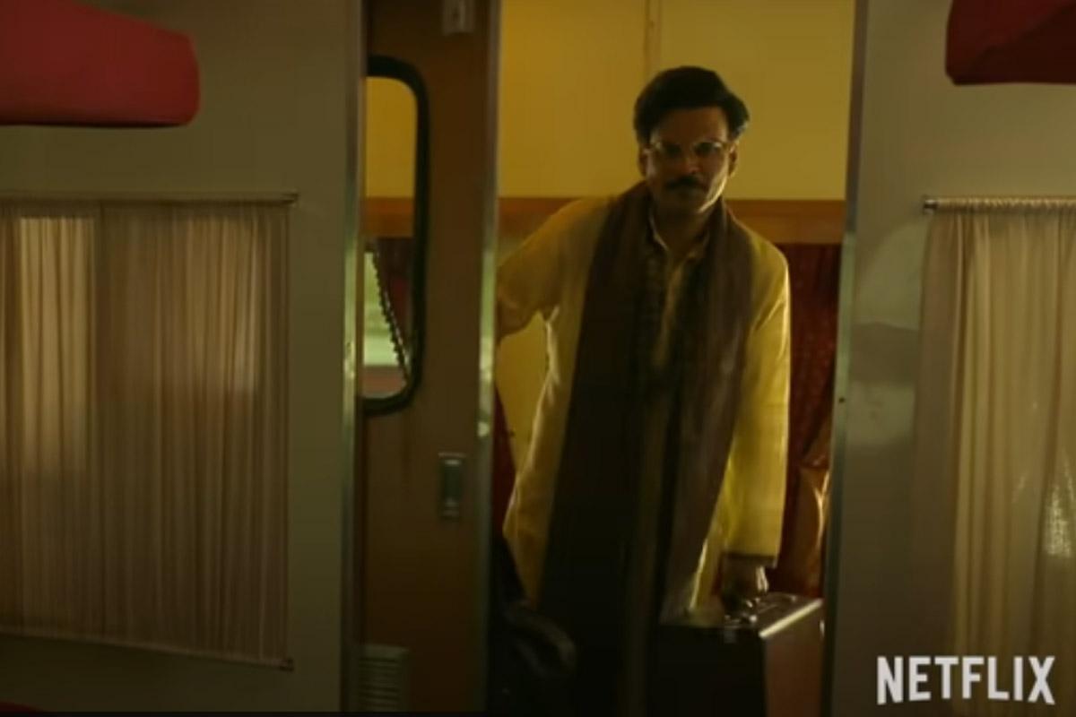 Official Trailer Ray, Manoj Bajpayee, Ali Fazal, Kay Kay Menon, Harshvarrdhan