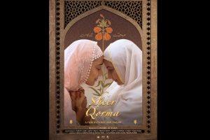 Swara Bhasker, Divya Dutta's 'Sheer Qorma' wins at Connecticut LGBT Film Festival