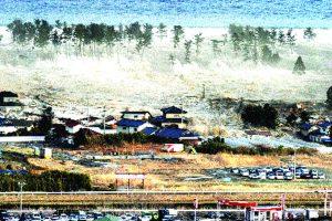 Tracking the 2004 tsunami