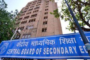 CBSE declares class 12 results; PM congratulates successful students