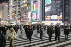 Japan declares 4th Covid state of emergency
