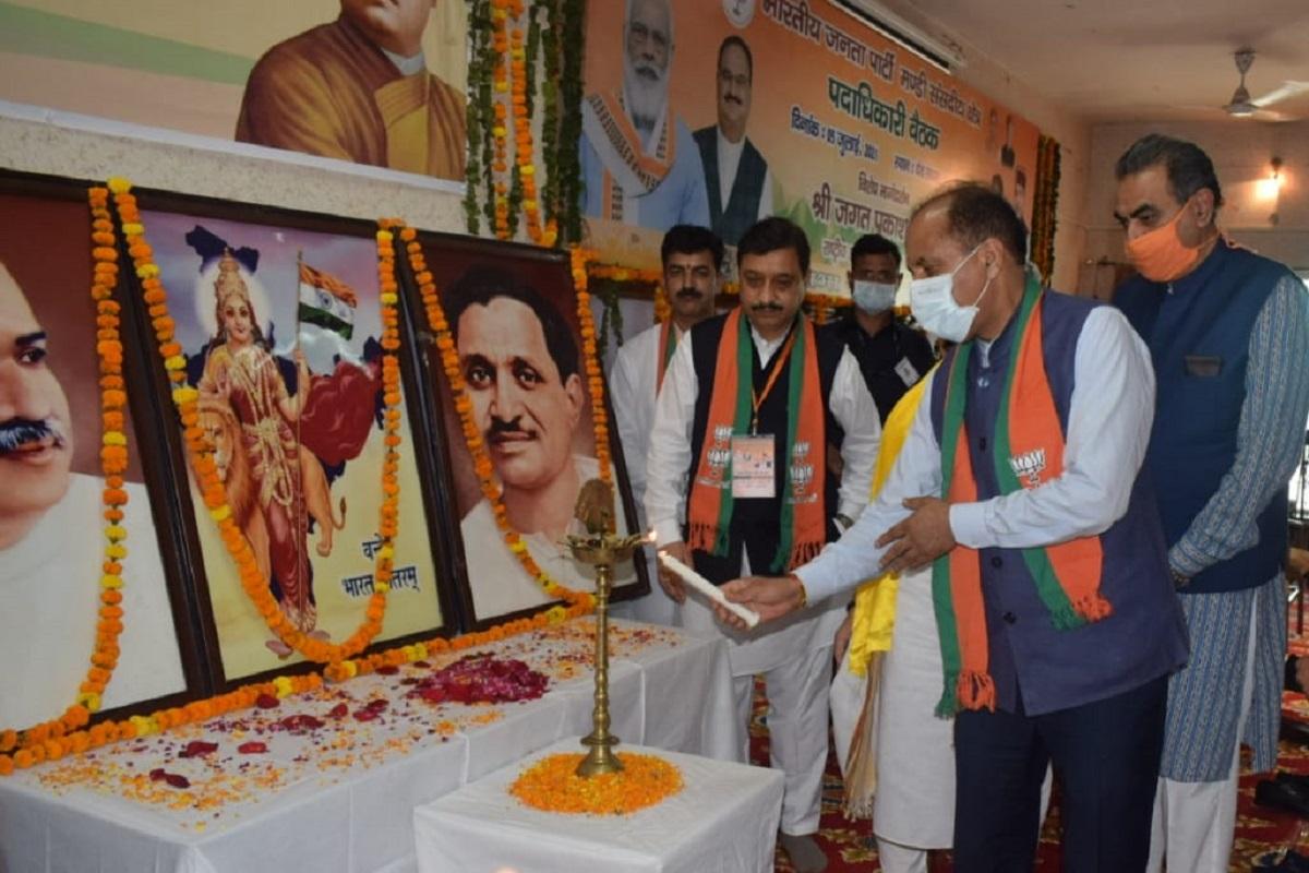 BJP, Congress, Jai Ram Thakur