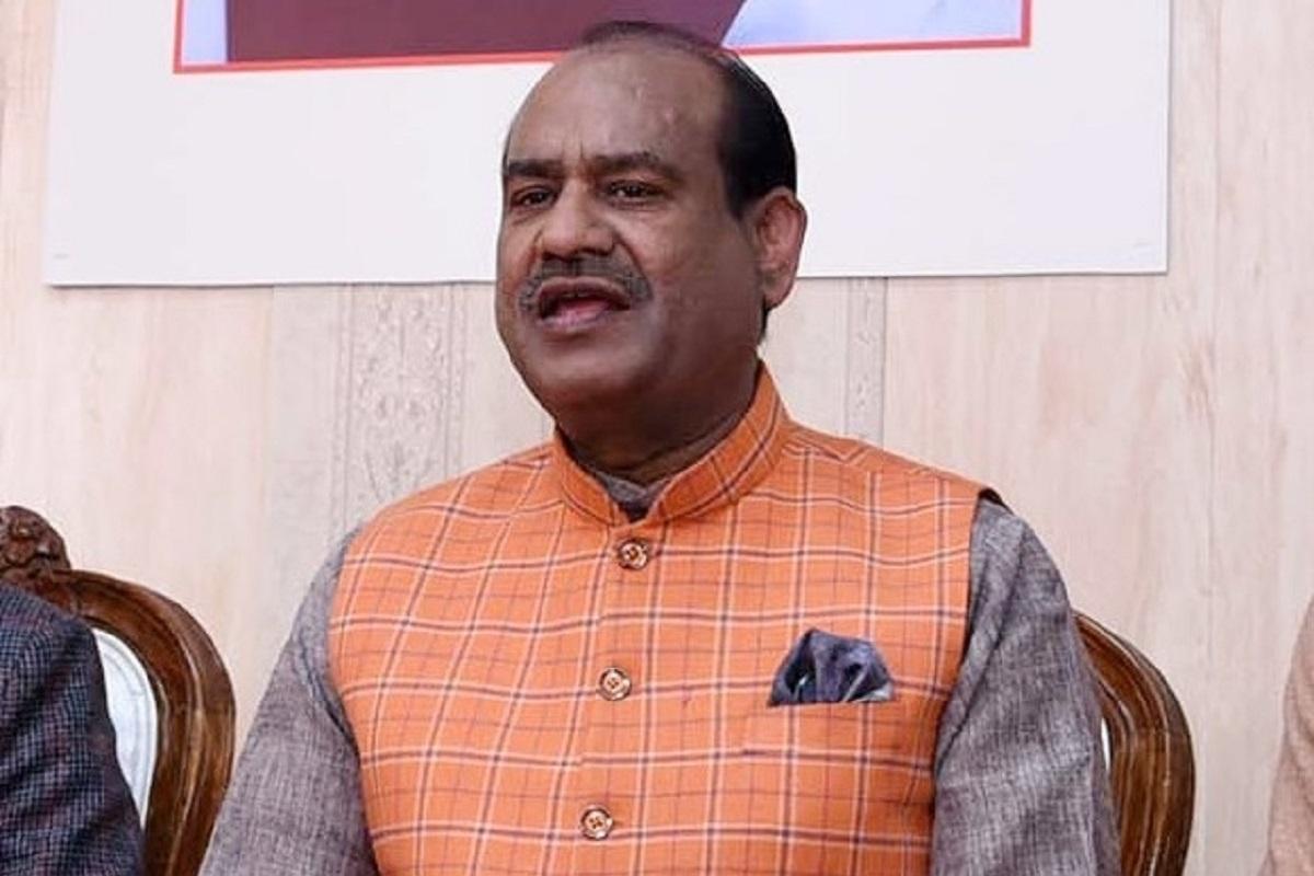 Lok Sabha, Parliament