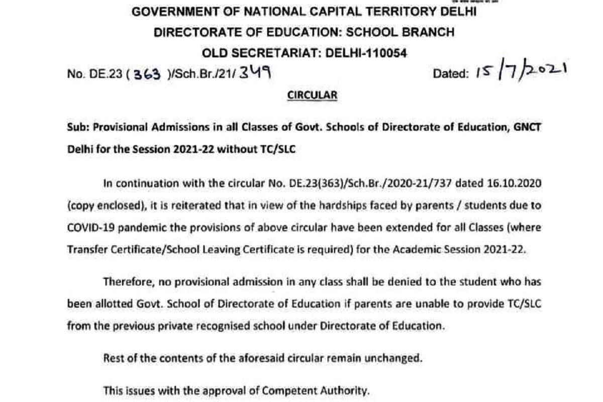 Delhi govt schools, Manish Sisodia, Transfer certificate