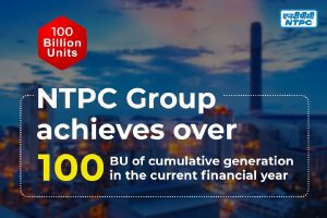 NTPC Group achieves over 100 Billion Units of cumulative generation in the current financial year