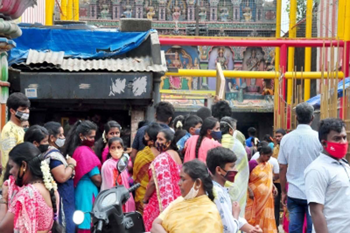 Karnataka, Temple, Ashadha, Krishna Paksha, Amavasya, Kannada Calendar