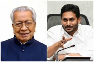 Andhra Governor, CM extend Bakrid greetings
