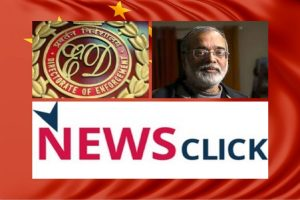 ED probe reveals Chinese funding to Newsclick : Officials