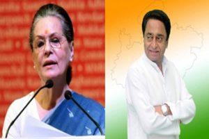 Kamal Nath meets Sonia Gandhi amid crisis in states