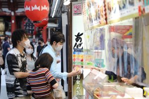 Japan to accept vax passports applications from 26 July