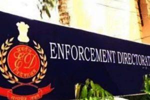 ED attaches Anil Deshmukh family's Rs 4.21 Cr assets