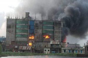 52 killed, over 100 missing in massive Bangladesh food factory blaze
