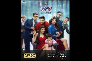 Hungama 2 Official Trailer | Shilpa Shetty, Paresh Rawal, Meezaan, Pranitha, Priyadarshan