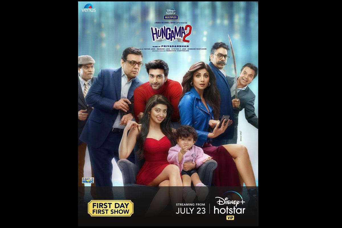 Hungama 2, OTT release