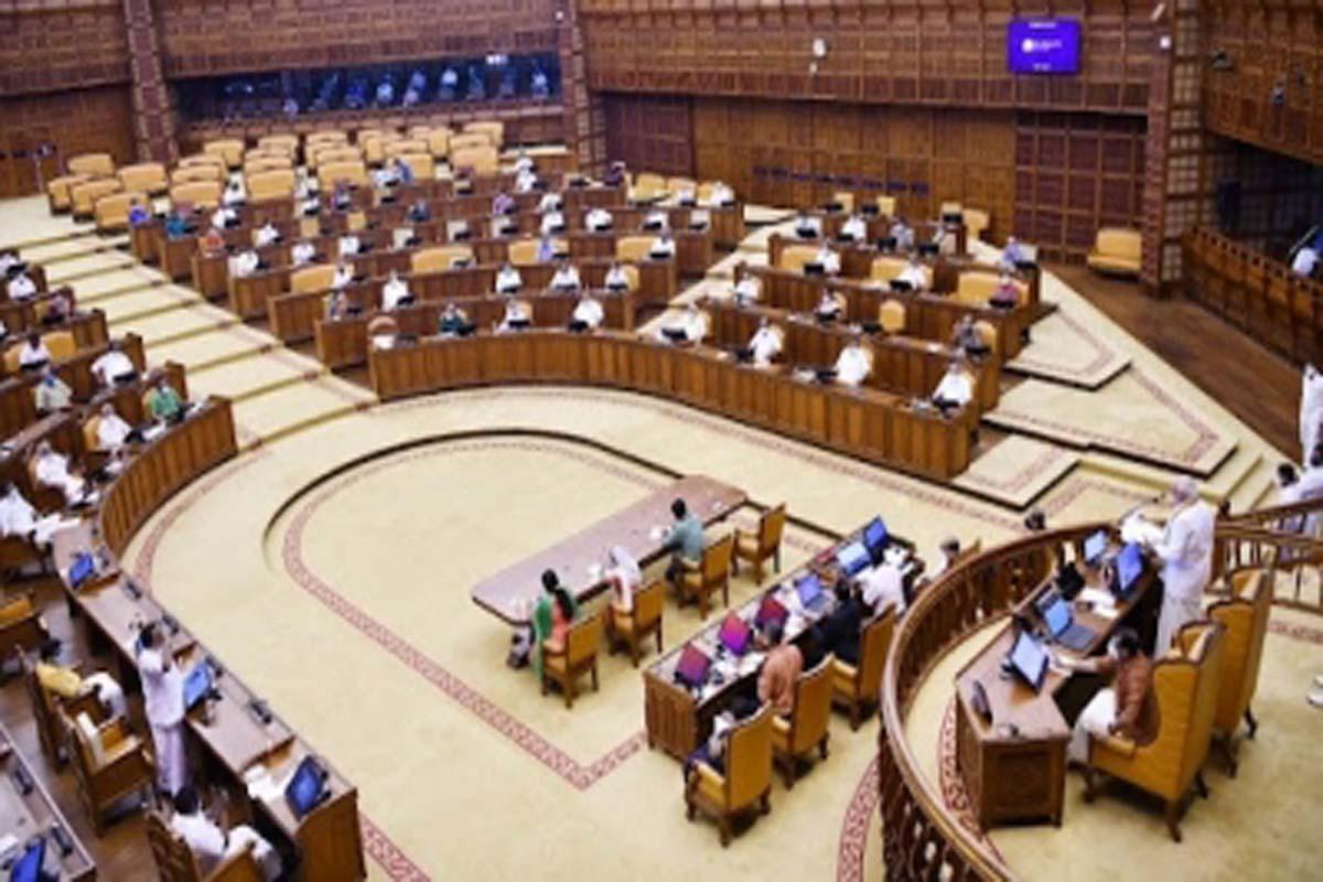 Kerala Assembly witnesses multiple walkouts by opp