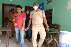 Ex-manager of nationalized bank arrested in Rs 1.5 crore load fraud case